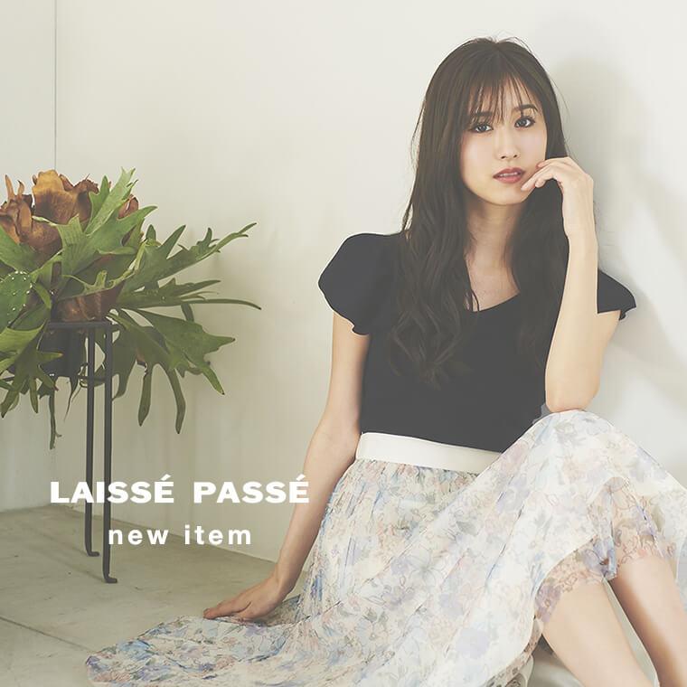 LAISSE PASSE | new item