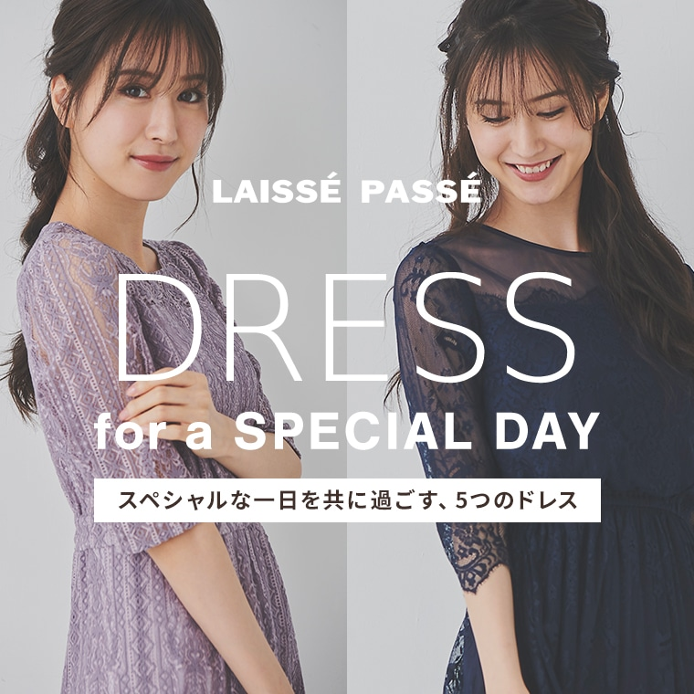 【LP】HOLIDAY SPECIAL DAY DRESS