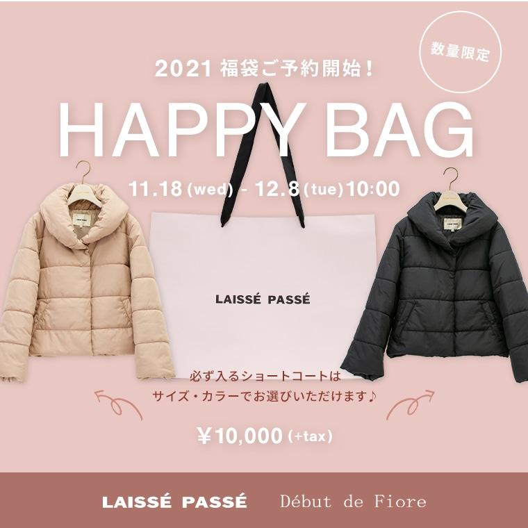HAPPY BAG_11/18(水)10:00