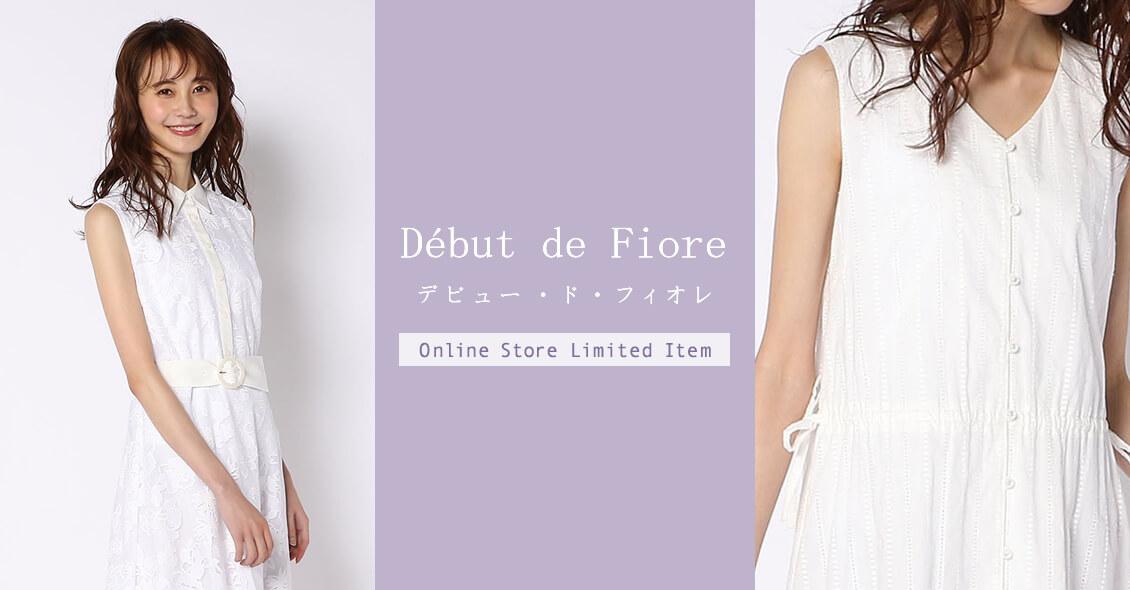 Debut de Fiore | Online Store Limited Item