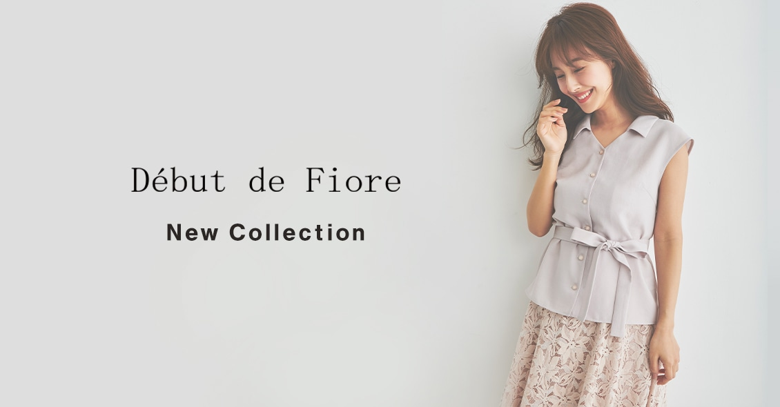 DF_New Collection