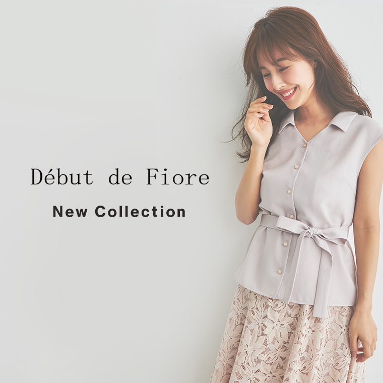 【DF】New Collection